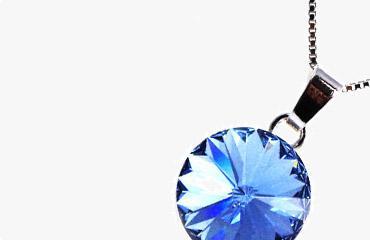 Nakit iz srebra - ogrlica
